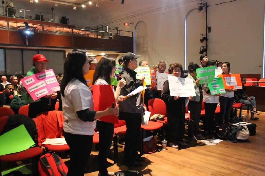 Flushing public forum reveals planning study