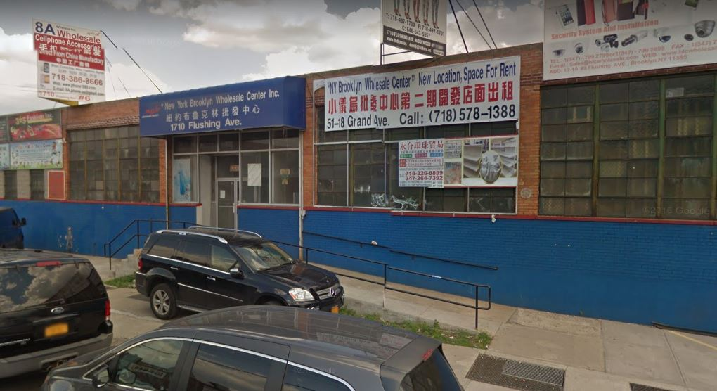 Ridgewood & Bushwick companies barred from importing kids' products after feds find lead & choking hazards